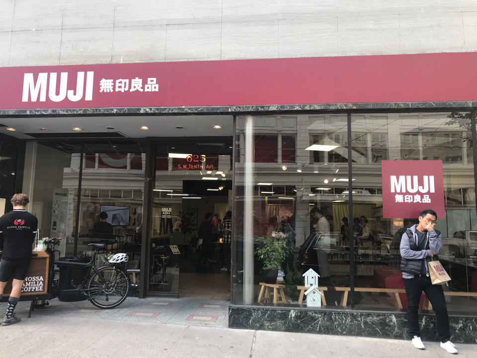 MUJI set to open permanent store in Portland this month - oregonlive com