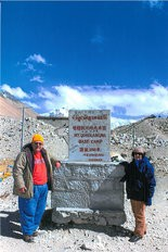 Bob and Phyllis Henson at a base camp at Mt. Everest.