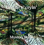"""Drivin N Cryin's """"Mystery Road"""" cover art."""