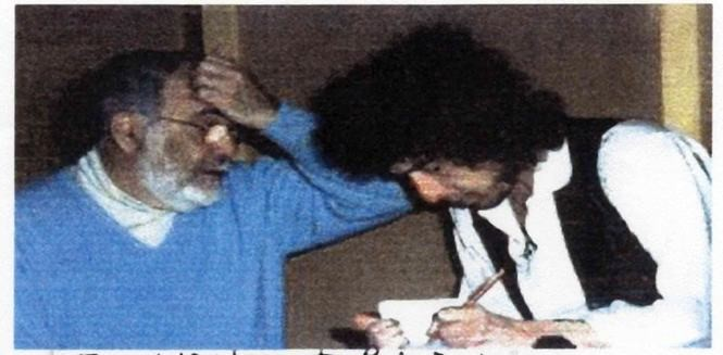 """Producer Jerry Wexler and Bob Dylan at Muscle Shoals Sound Studio in Sheffield, May 1979 during the """"Slow Train Coming"""" recording sessions. (Copyright Dick Cooper/Courtesy Scott M. Marshall)"""