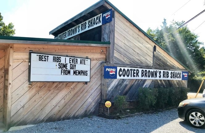 Cooter Brown's Rib Shack is at 8464 Alabama Highway 204 in Jacksonville, Ala. (Bob Carlton/bcarlton@al.com)