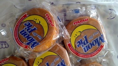 The newest flavor of MoonPie for this year's Mardi Gras celebration in Mobile, Ala., is a sweet and savory combination that is getting rave reviews from parade goes. It's salted caramel and the reviewers are right. (David Holloway/dholloway@al.com)