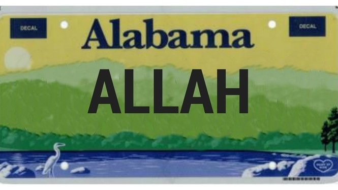 Alabama Car Tags >> These 30 Car Tags Were Rejected By Alabama Al Com