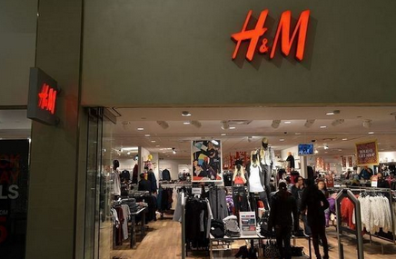H&M said competition from online retailers is accelerating its plans to close some stores.