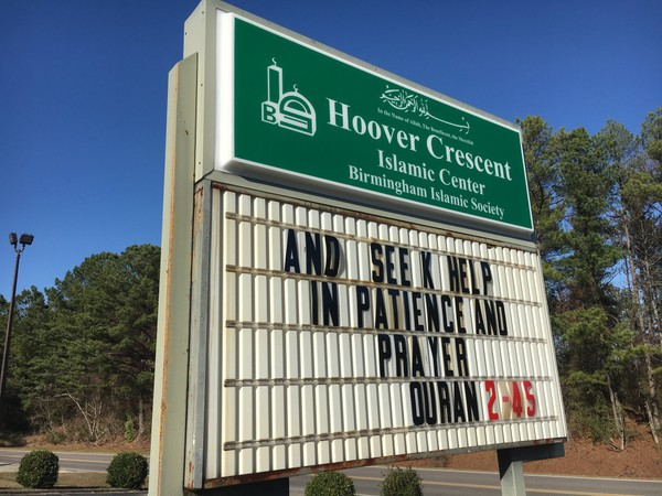 The Hoover Crescent Islamic Center will host an open house, Sunday, Feb. 26, to answer questions about Islam.
