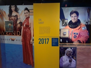 A portion of the timeline that runs through the 'Israel: Then & Now' exhibit features the movies' 'Wonder Woman,' Israeli actress Gal Gadot, and Ilan Ramon, NASA's first Israeli astronaut who was killed with six other crew members aboard the space shuttle Columbia in 2003.
