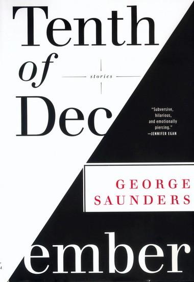 Random House, 251 pp., $26