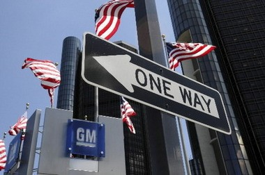 General Motors announced plans Monday to pour $600 million into a new paint shop and other upgrades at its assembly plant in Kansas City, Kan.