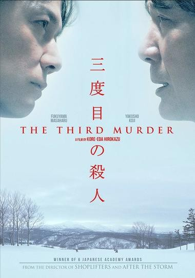 "DVD review of ""The Third Murder."""