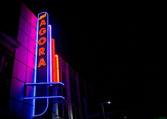 Agora marquee after renovations.