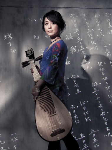 """Pipa master Wu Man is bringing a multimedia show to the Cleveland Museum of Art titled """"Ancient Dances."""""""