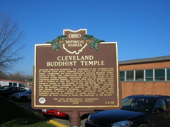 Take a tour of Cuyahoga County's 109 historical markers