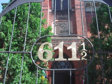 The historic Shant building is located on a narrow lot at 611 1/2 E. William St.