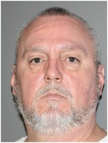 Randy Dean Jackson (Courtesy of the Lansing Police Department)