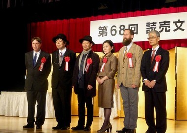Jeffrey Angles, second from right, on stage with fellow Yomiuri Prize winners.