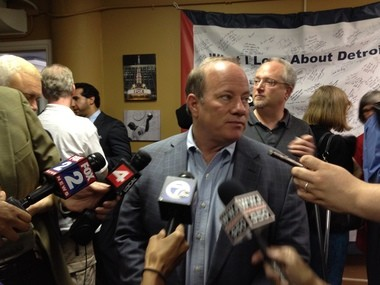 Mike Duggan, a former Wayne County Prosecutor who resigned as CEO of the Detroit Medical Center at the end of 2012 to run for Detroit mayor, announced ending his campaign on Wednesday, June 19, 2013, after a pair of court decisions ordering him off the primary ballot because he filed for candidacy too early.