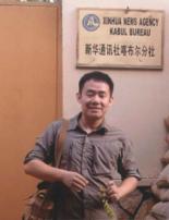 Xiyue Wang. (Photo provided by Princeton University)