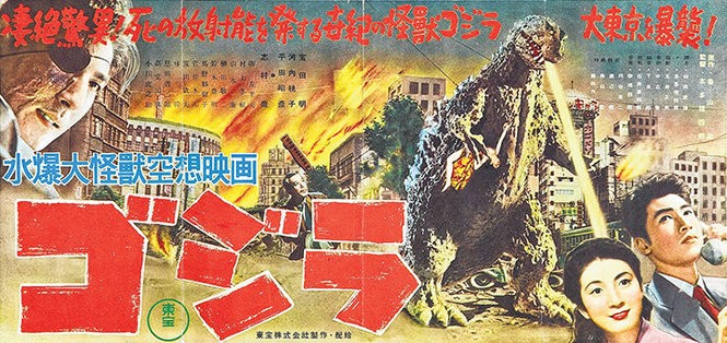 """""""Gojira"""" is a dark monster movie with strong themes of pacifism-- that is, before the Americans got ahold of it."""