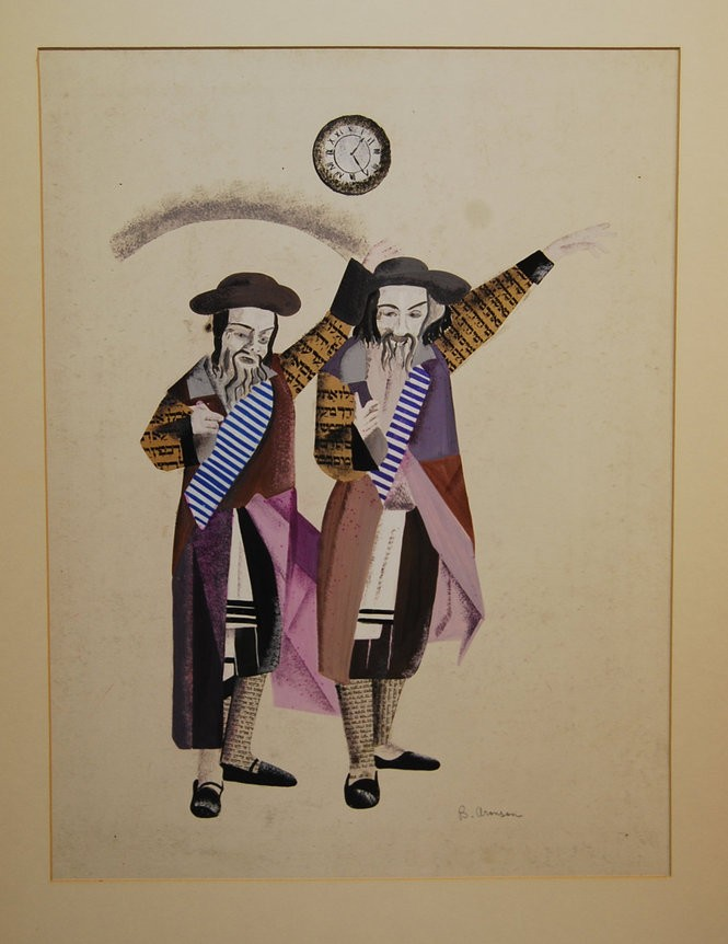 """Two Hassids,"" gouache and collage, including bits of a Hebrew Bible used to make their sleeves, also from 1926."