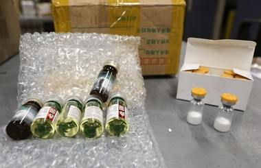Steroids mailed from China, seized by U.S. Customs and Border Protection agents at the Kennedy Airport mail sorting facility