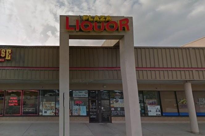 2 Mega Million tickets worth $1M sold at N J  liquor