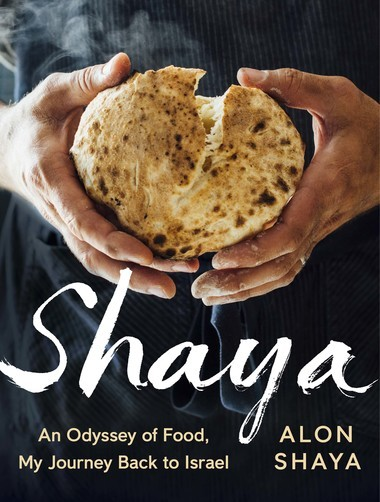 Alon Shaya's new cookbook is due out March 13, 2018.