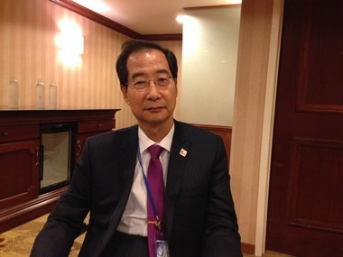 Han Duck-Soo, chairman of the Korea International Trade Association, in Portland this afternoon.