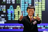 Jack Ma celebrates at his company listing ceremony at the Hong Kong Stock Exchange in November 2007.