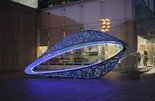 """""""Heavens Lantern,"""" in Seoul, Korea, is one of artist Devin Laurence Field's favorite pieces. Made from stainless steel and LED color changing lights, the piece features an orbiting kaleidoscope, which he made by hand."""