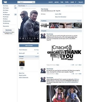 A screen grab of Tom Cruise's Vkontakte page.