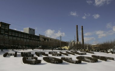 The former Hershey Co. factory at 19 E. Chocolate Ave.