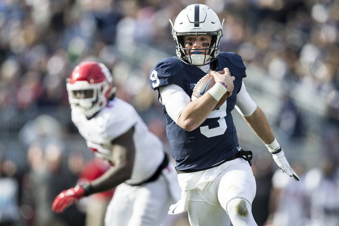 Penn State quarterback Trace McSorley and the 2018 Heisman