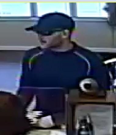 State police seeking help finding Oswego County bank robbery