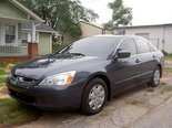 Deputies say Heather Olivia drives a gray 2004 Honda Accord like the car pictured in this photograph. Her New York license plate number is GKK3922.