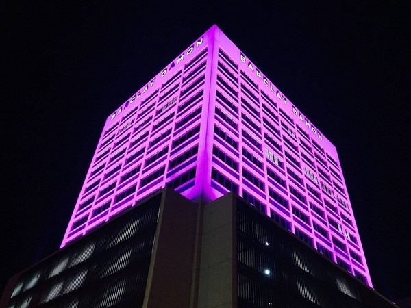 BlueRock Energy Inc. plans to move from Franklin Square to Barclay Damon Tower, above, in downtown Syracuse in January. The company employs 69 people, including 49 in Syracuse.